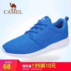 骆驼户外 夏季越野跑鞋休闲 透气减震男款运动鞋时尚椰子鞋潮鞋子