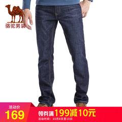 骆驼男装 春季弹力中高腰直脚长裤子青年休闲宽松直筒牛仔裤男裤