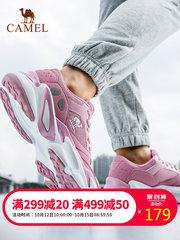骆驼运动鞋男女透气旅游鞋防滑徒步跑鞋减震轻便老爹鞋白色跑步鞋