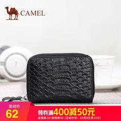 骆驼男士短款卡包鳄鱼纹银行信用卡夹卡套多卡位大容量牛皮钱包