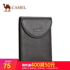 Camel骆驼新款男士短款钱夹牛皮竖款商务青年男皮夹男版软皮卡包