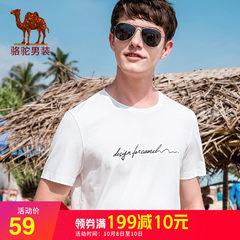 骆驼男装2018夏季新款白色圆领半袖上衣男生打底衫休闲潮短袖t恤
