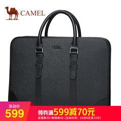 骆驼正品手提包男牛皮时尚休闲电脑公文包青年大容量横款斜跨包包