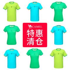【清仓特卖】骆驼户外速干T恤 春夏男女快干透气短袖T恤休闲上衣