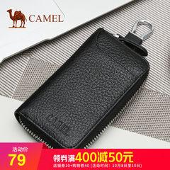 骆驼正品男士钥匙扣包牛皮商务休闲汽车钥匙袋简约多功能便携包包