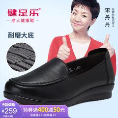 骆驼&健足乐联合系列休闲真皮妈妈鞋套脚软底防滑健步坡跟鞋女