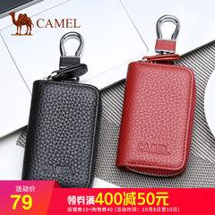 骆驼正品男士钥匙包牛皮多功能休闲汽车锁匙包简约腰挂便携卡包