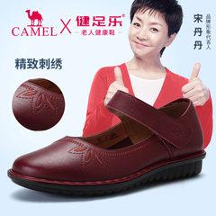 骆驼老人鞋 单鞋女鞋夏季妈妈款小皮鞋真皮软底防滑平底魔术贴