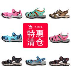 【清倉特賣】駱駝戶外沙灘鞋男女情侶織帶沙灘鞋耐磨防滑運動涼鞋