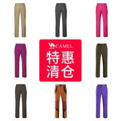 【清仓特卖】骆驼户外速干长裤 春夏透气快干速干长裤子男女长裤