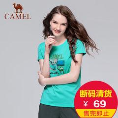 【断码清货】CAMEL骆驼户外速干T恤 春夏款男女情侣透气短袖T恤