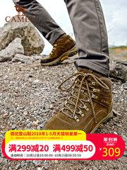 【2018新品】骆驼户外情侣登山鞋 秋冬男女时尚透气高帮登山鞋子