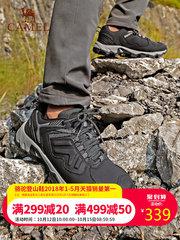 【2018新品】骆驼户外徒步鞋 轻便透气防滑防撞减震男女休闲徒步