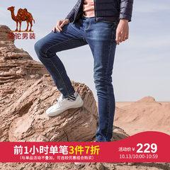 骆驼男装 2018秋季新款水洗中腰直筒微弹裤子男青年休闲牛仔长裤