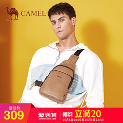 骆驼正品男士胸包牛皮休闲时尚单肩斜挎背包韩版潮流胸前包包新款