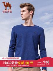 骆驼男装 2018秋季新款男士长袖t恤衫韩版圆领纯色上衣体恤打底衫
