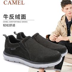 骆驼男鞋2018秋季旅游情侣鞋子男士牛皮跑步运动鞋潮流懒人休闲鞋