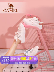 骆驼女鞋 2018新款秋甜美学院风时尚街拍女单鞋韩版小白鞋女 百搭