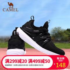CAMEL骆驼运动鞋男童 儿童夏季跑步鞋防滑透气女童休闲鞋缓震舒适