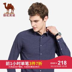骆驼男装 2018秋季新款男士青年舒适莫达尔尖领修身提花长袖衬衫