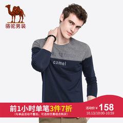 骆驼男装 2018秋季新款男青年长袖T恤时尚撞色花纱休闲圆领棉上衣
