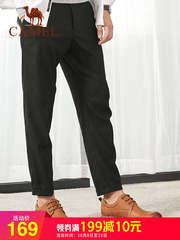 骆驼男装2018秋季新款黑色裤子男韩版修身潮流长裤宽松直筒休闲裤