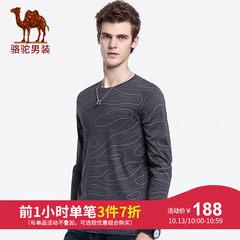 骆驼男装 2018年秋季新款青年长袖圆领迷彩印花弹力透气休闲T恤男