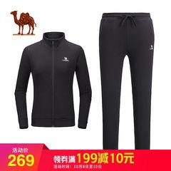 骆驼户外 2018秋季新款套装两件套 开衫长袖长裤跑步健身休闲服女