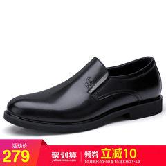 骆驼男鞋      2018秋季新款商务正装皮鞋牛皮办公室套脚男士皮鞋