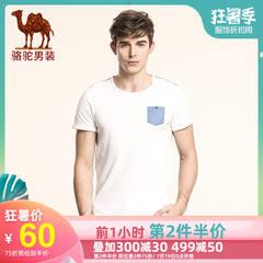 骆驼男装 夏季圆领微弹时尚拼料条纹短袖T恤衫潮 男上衣