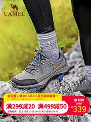 【2018新品】駱駝戶外情侶徒步鞋 秋冬男女款防滑耐磨透氣徒步鞋
