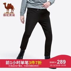 骆驼男装 2018年秋冬新款男青年松紧腰休闲裤 修身小直脚长裤男
