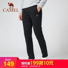 骆驼户外 2018男女情侣款运动休闲针织裤 户外加绒防寒保暖长裤