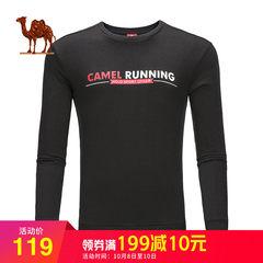 骆驼户外 2018秋季新款套头圆领卫衣 男款宽松上衣纯色休闲运动服
