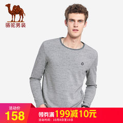 骆驼男装 2018秋季新款圆领套头长袖t恤男青年纯色休闲上衣男潮