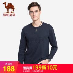 骆驼男装 2018秋季新款时尚圆领纯色字母上衣男青年韩版长袖t恤男