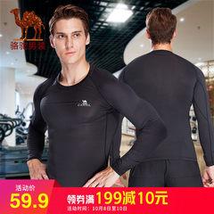 骆驼户外 健身服男士跑步运动上衣速干衣 长袖t恤紧身衣训练服男