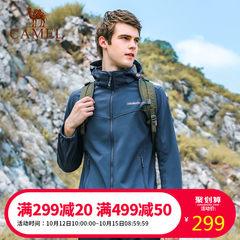 【2018新品】駱駝戶外軟殼衣 男防風保暖登山休閑拉鏈軟殼衣外套
