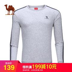 骆驼户外 2018秋季新款套头圆领薄款 男女长袖卫衣宽松休闲运动服