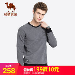 骆驼男装 2018秋季新款青年套头圆领休闲长袖上衣时尚撞色卫衣男