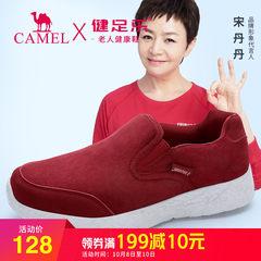 骆驼老人鞋  2018秋冬新款绒面健步鞋女  舒适软底防滑休闲妈妈鞋