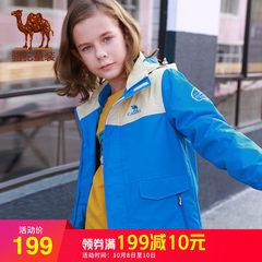小骆驼童装春季儿童连帽外套防风防水加绒保暖锁纹户外立领夹克