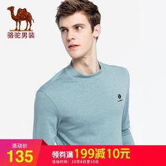骆驼男装 2018秋季新款青年日常休闲上衣纯色立领微弹长袖T恤男