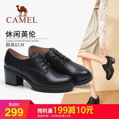 骆驼  2018秋季新款头层牛皮女鞋高跟鞋子女粗跟深口单鞋真皮皮鞋