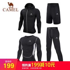 骆驼户外  健身服紧身速干衣晨跑步健身房训练服运动套装男四件套
