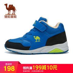 骆驼童鞋    2018年秋季新款儿童短毛绒内里运动棉鞋男女童保暖鞋