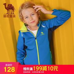 骆驼童 装春季青少年拉链衫男童女童弹力 舒适连帽跑步运动外套