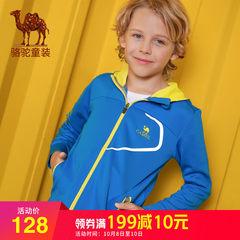 小骆驼童装秋季儿童运动衣男童女童弹力连帽户外立领开衫防风外套