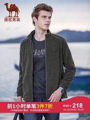 駱駝男裝 2018秋季新款青年時尚韓版立領針織休閑夾克外套男衛衣