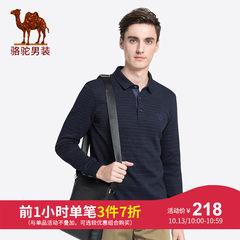骆驼男装 2018秋冬新款青年纯色条纹翻领长袖t恤渐变印花polo衫男
